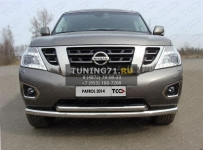 Защита передняя нижняя (двойная) 76,1/60,3мм Nissan Patrol 2014
